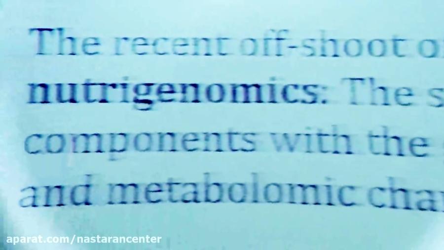 دومین سمپوزیوم بین المللی سرطان نسترن