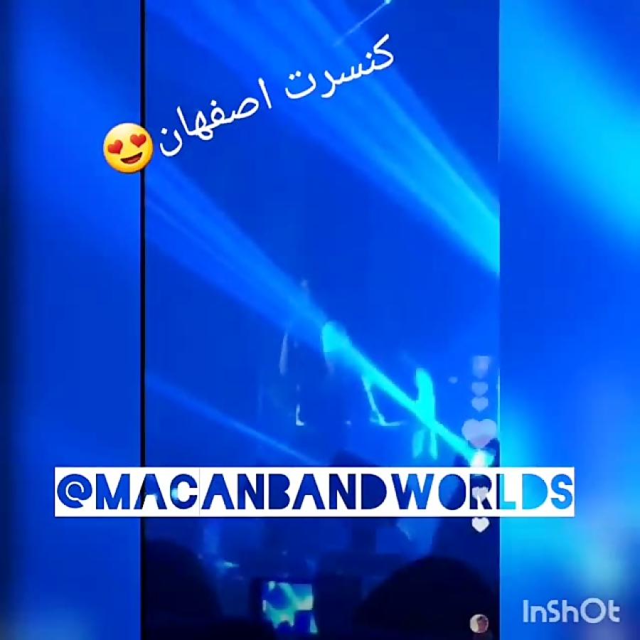 کنسرت اصفهان ماکان بند