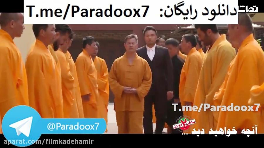 قسمت 9 ساخت ایران 2