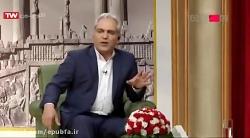 دورهمی مهران مدیری و خسرو حیدری- ماجرای عاشق شدن