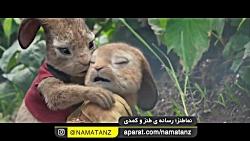 نماطنز | فیلم سینمایی پیتر خرگوشه