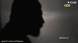 مصاحبه وحید مرادی با شبکه مستند