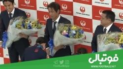 بازگشت تیم ملی ژاپن از ...