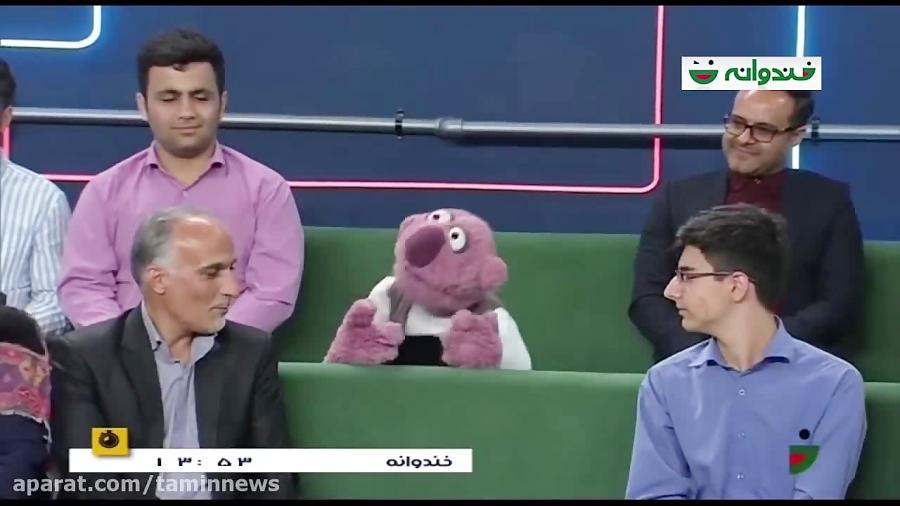 شوخی جناب خان با نازنین بیاتی وفروشندگان ورزشی منیریه