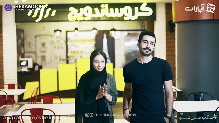 شکموها ۲.۷ ( ساندویچ خاص و جذاب فرانسوی در ایران )