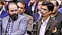 شعرخوانی آقای میلاد حبیبی در محضر رهبر انقلاب