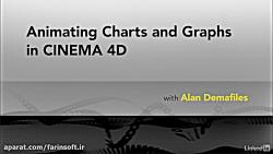 آموزش انیمیشنی کردن چارت ها و گراف ها در نرم افزار Cine