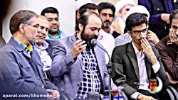 شعرخوانی آقای محمود کسبی در محضر رهبر انقلاب