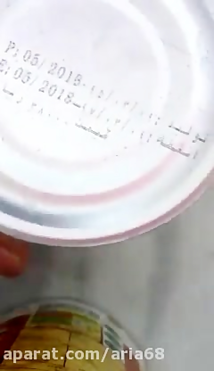 تاریخ انقضاهای ساختگی دستمال بنزینی-آریا