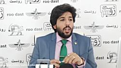نامه سردار قاسم سلیمان...