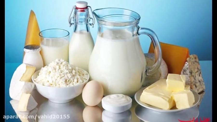 فواید و خواص شیر و لبنیات