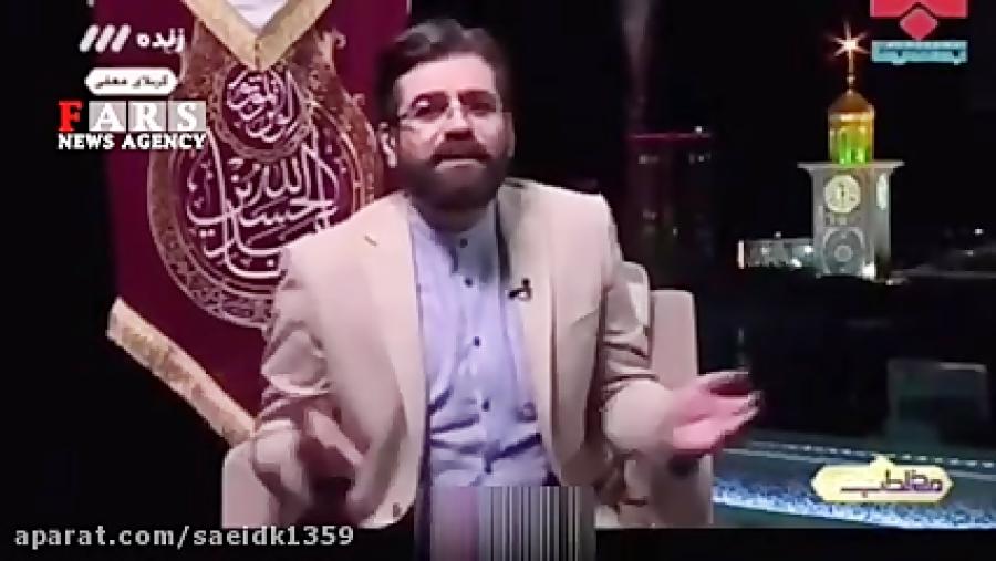 پاسخ مجری معروف به هتاکی محمدحسین فرح بخش