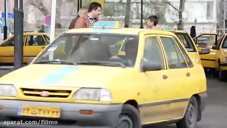 آنونس فیلم مستند «پایتخت دود»