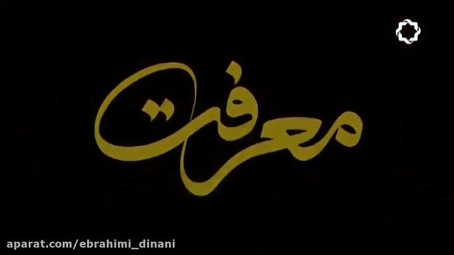 کلمات قصار باباطاهر (1)