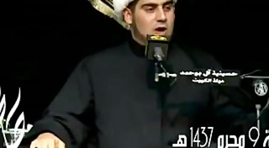 الشیخ صالح الفرحانی