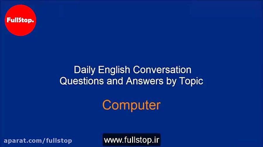 مکالمه انگلیسی درباره کامپیوتر