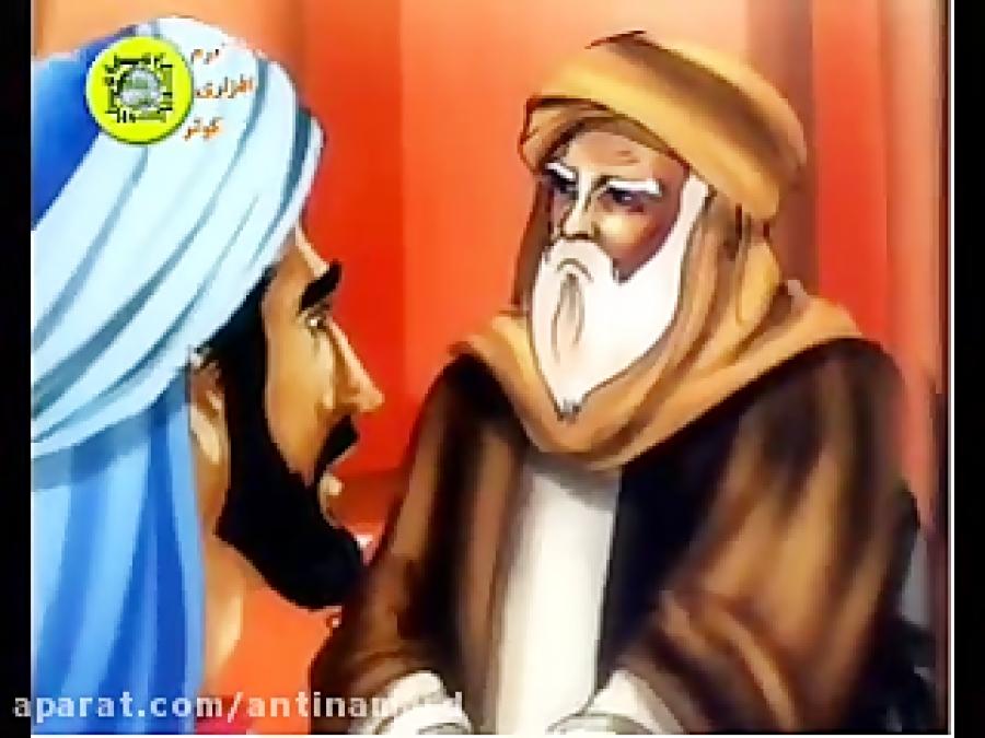 داستانهای شگفت انگیز از آیت الله دستغیب- هدیه نشانه قبولی زیارت
