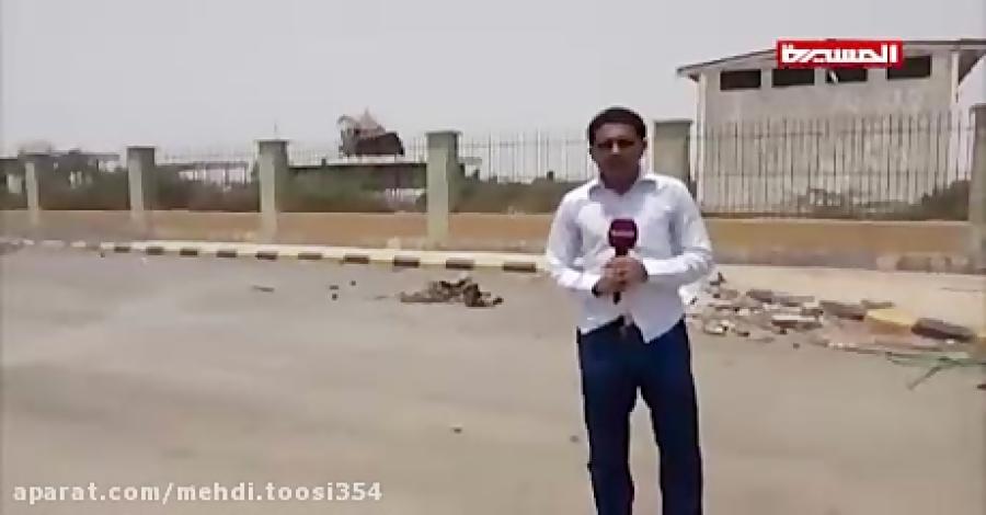 گزارش تصویری از داخل فرودگاه الحدیده یمن