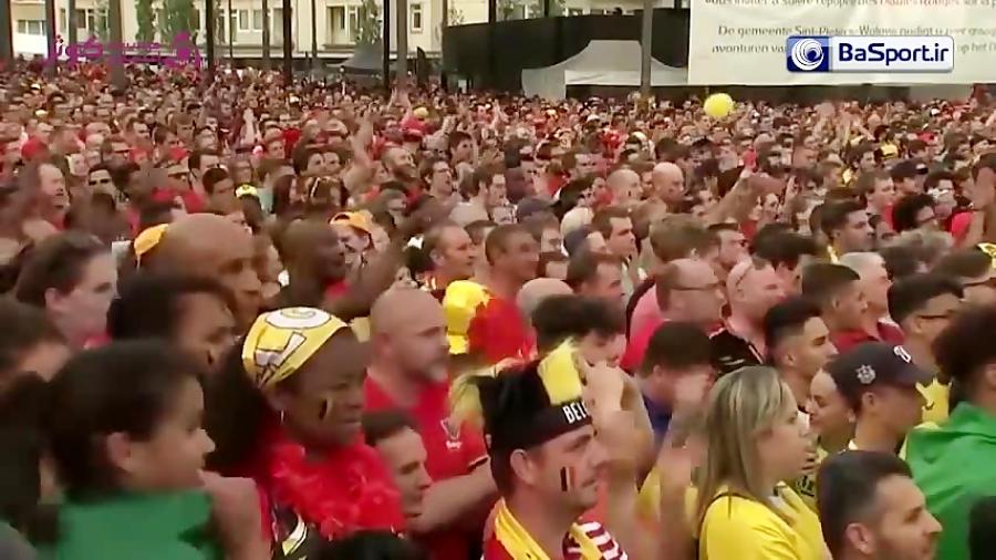 واکنش هواداران بعد از گل بلژیک