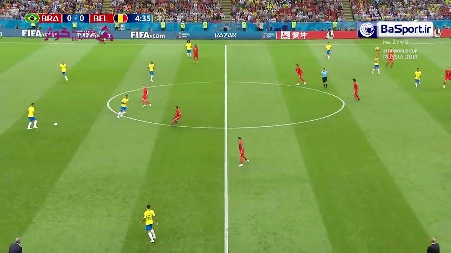 نیمه اول بازی برزیل - بلژیک (HD)