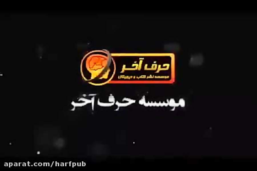 عربی رو اینجوری یاد بگیر ملکه ذهنت میشه!!!!