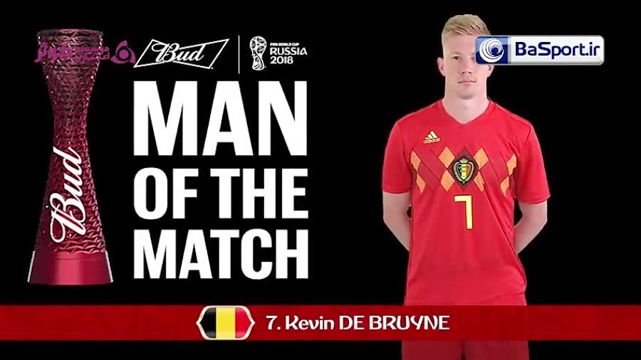 دی بروین؛ بهترین بازیکن بازی برزیل - بلژیک