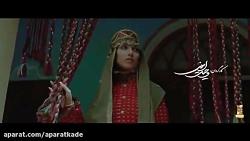 دانلود موزیک ویدئوی جدید علی زندوکیلی به نام ستار خان