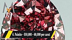 نایاب ترین و گرانبهاترین سنگ های قیمتی جهان