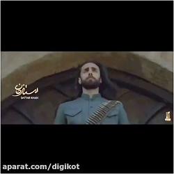 موزیک ویدیو جدید علی زند وکیلی به نام ستارخان
