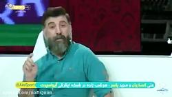 علاقه علی انصاریان به ش...