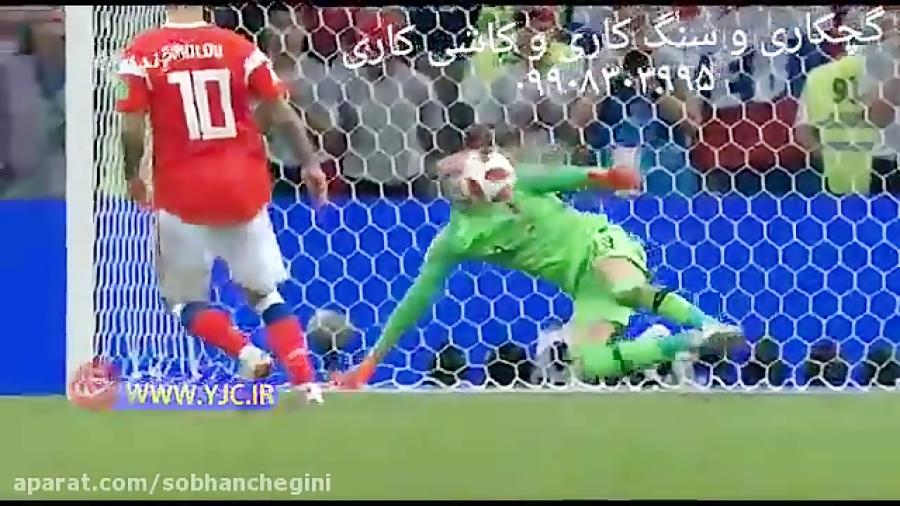 پنالتی بازی روسیه و کرواسی