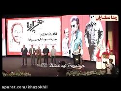 فیلم ایرانی جدید کمدی ه...