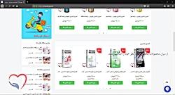 راهنمای خرید از فروشگاه اینترنتی مزدوج