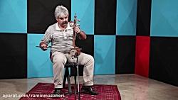 صدای موسیقی با رامین مظ...