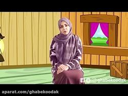 قصه ها - مرد و تبر