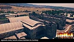 اقامت ترکیه دنیزلی آنتالیا