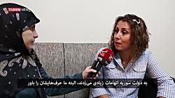 در گفت وگو با تسنیم صورت گرفت؛ روایت زن سوری از ایام اسارت در بازداشتگاه تروریست