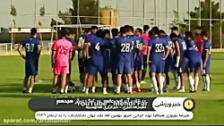 گزارشی از تمرینات تیم فوتبال پیکان قبل از شروع لیگ