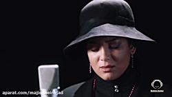 موزیک ویدیو امین بانی و...