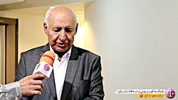 پروفسور علی اکبر فرهنگ...