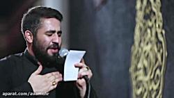 همه چیز از یه شب روضه شروع شد-شور- شهادت امام صادق ع-97