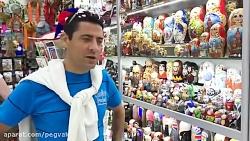 علیرضا فغانی: دلار گران نمی گذارد سوغاتی بخرم
