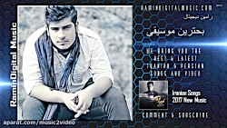 Iman Gholami - 2018 Best Music Collection