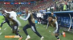 پایان بازی و صعود فرانس...