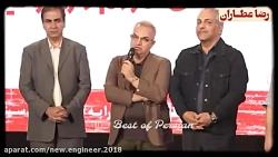 فیلم ایرانی جدید کمدی ب...