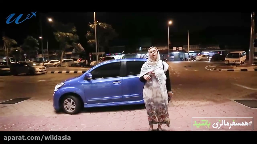 راهنمای سفر به مالزی- قسمت بیست و سوم