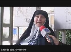 وصیت شهیدان به خواهران و زنان