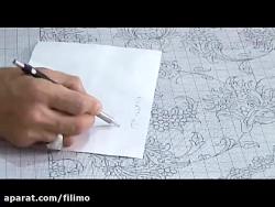 آنونس فیلم مستند «از نقش تا فرش»