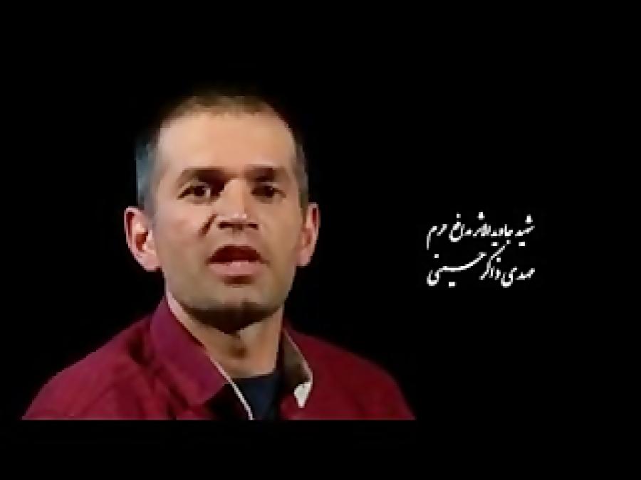 آنونس برنامه از آسمان ویژه شهدای مدافع حرم