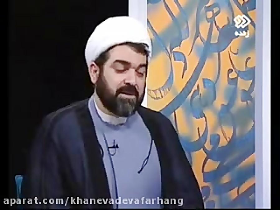 برنامه آیینه خانه-حجت الاسلام شهاب مرادی